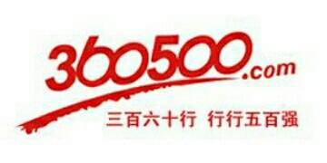 360500云商事业部