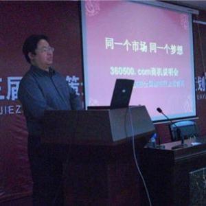 在中国策或研究院会场精彩报告