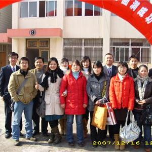连云港财富大会