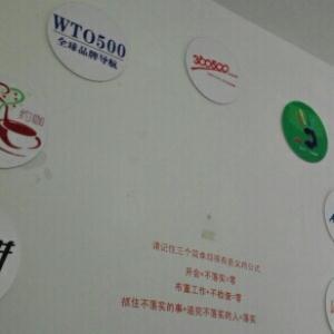 公司品牌系列
