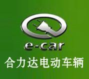 郑州合力达电动车有限责任公司
