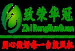东莞市致荣环保设备有限公司