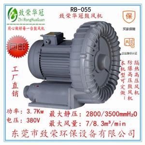 高压鼓风机 RB-055 3.7Kw高压气泵