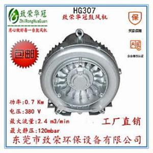 旋涡气泵HG307高压风机0.7kw高压鼓风机厂家