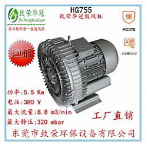 旋涡高压风机HG755鼓风机价格5.5Kw旋涡气泵