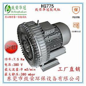 旋涡气泵HG775高压风机7.5kw高压鼓风机价格