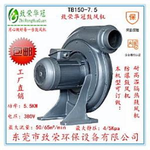 中压鼓风机TB150-7.5透浦式中压风机5.5Kw透浦式鼓风机