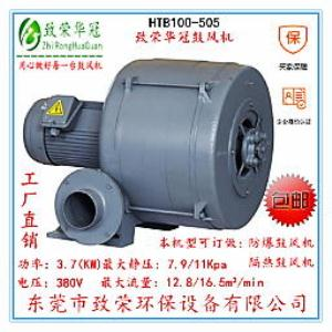透浦多段式中压鼓风机HTB100-505中压风机3.7Kw鼓风机