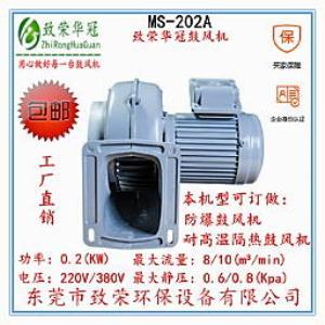 散热鼓风机MS-202A低压鼓风机0.2Kw全风鼓风机