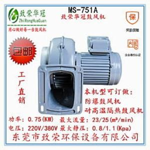 散热低压风机MS-751A冷却风扇0.75Kw低压鼓风机