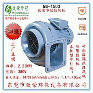 冷却鼓风机MS-1503散热鼓风机2.2Kw低压鼓风机