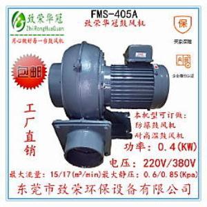 散热鼓风机FMS-405A全风鼓风机0.4Kw低压风机