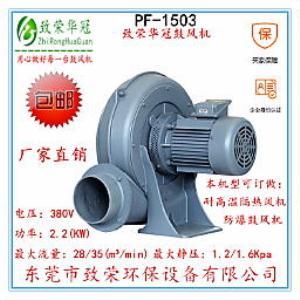 低压直叶式鼓风机PF-1503低压鼓风机