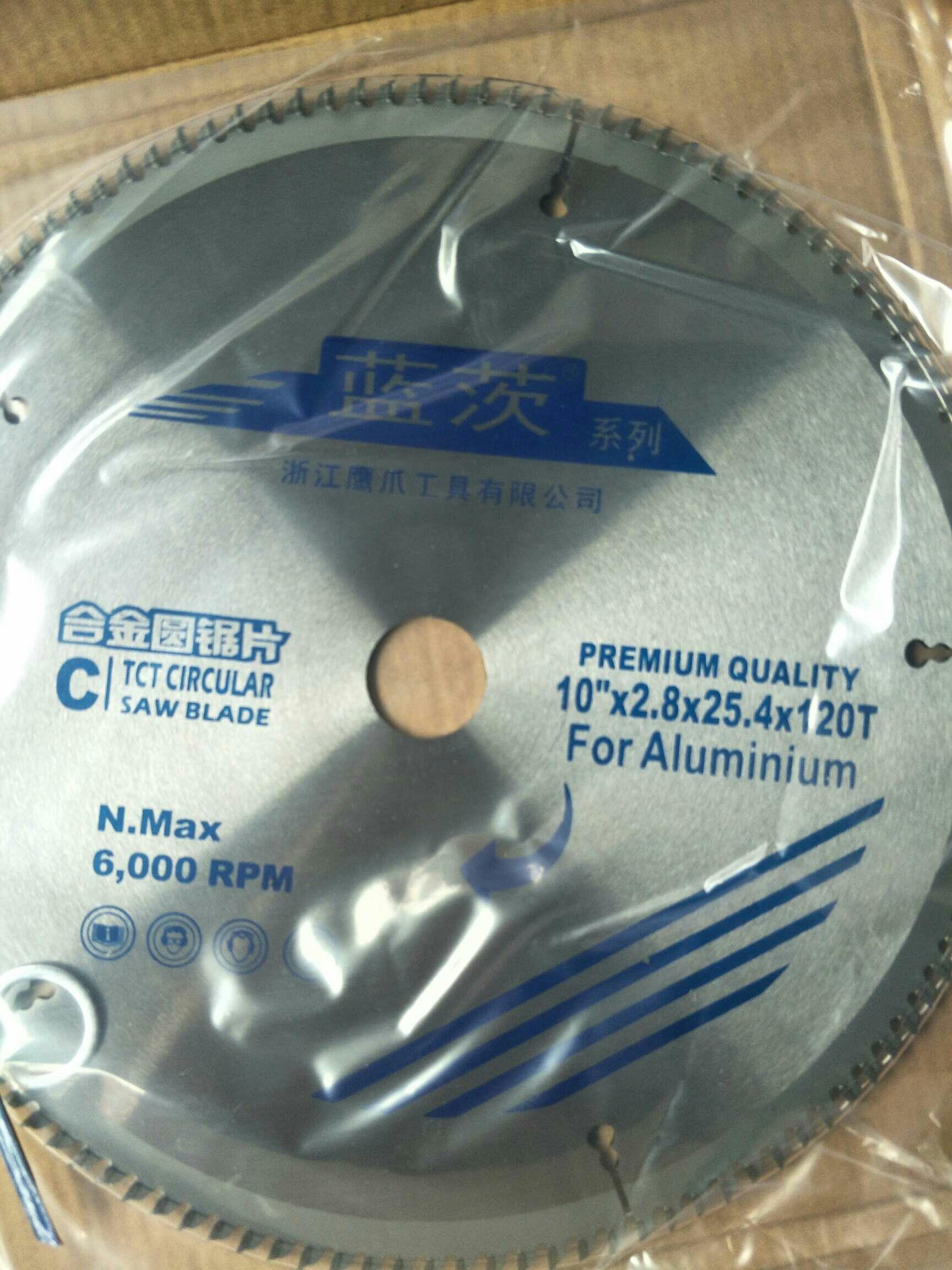 蓝茨10X120T合金锯片(铝用)