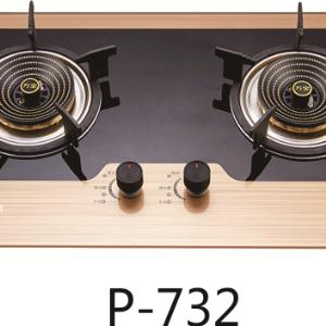 万宝P732嵌入式熄保双灶