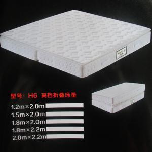 H6高档折叠床垫