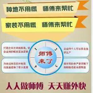 中国河北农村电商事业部