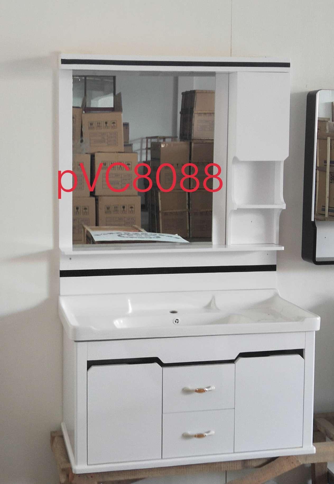 pVc8088