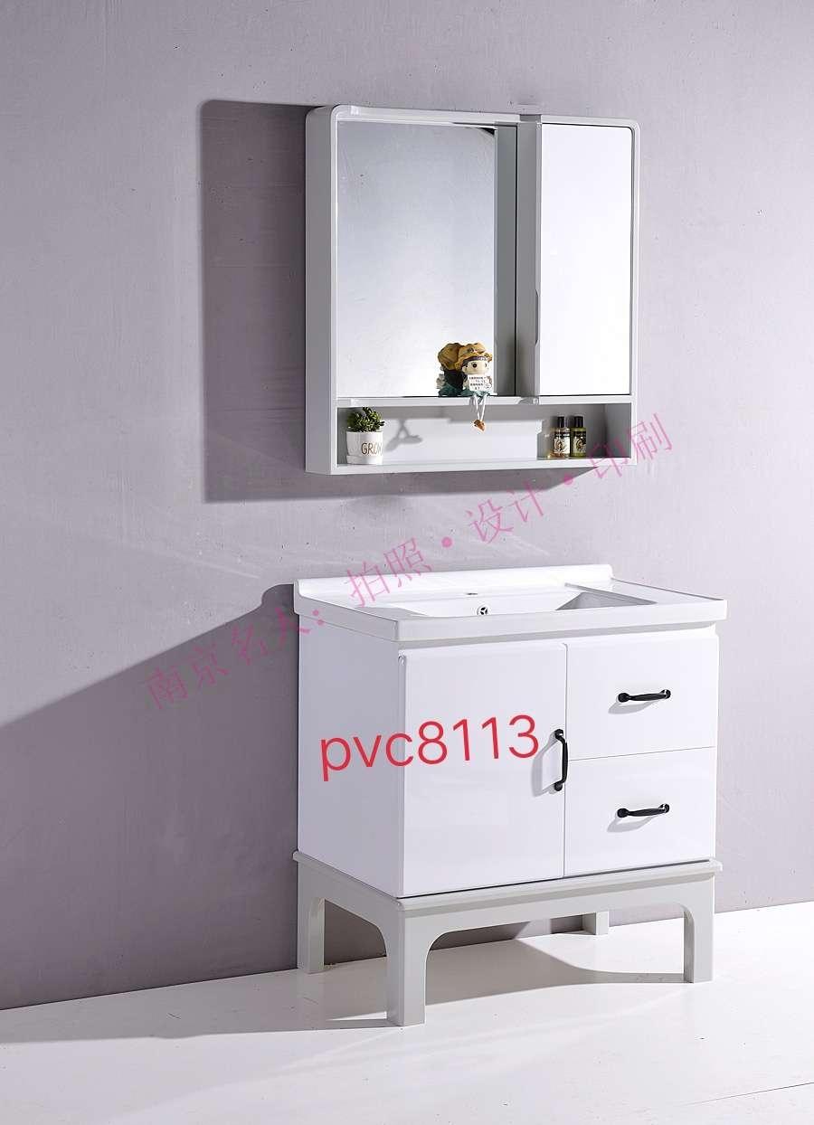 PVC8113