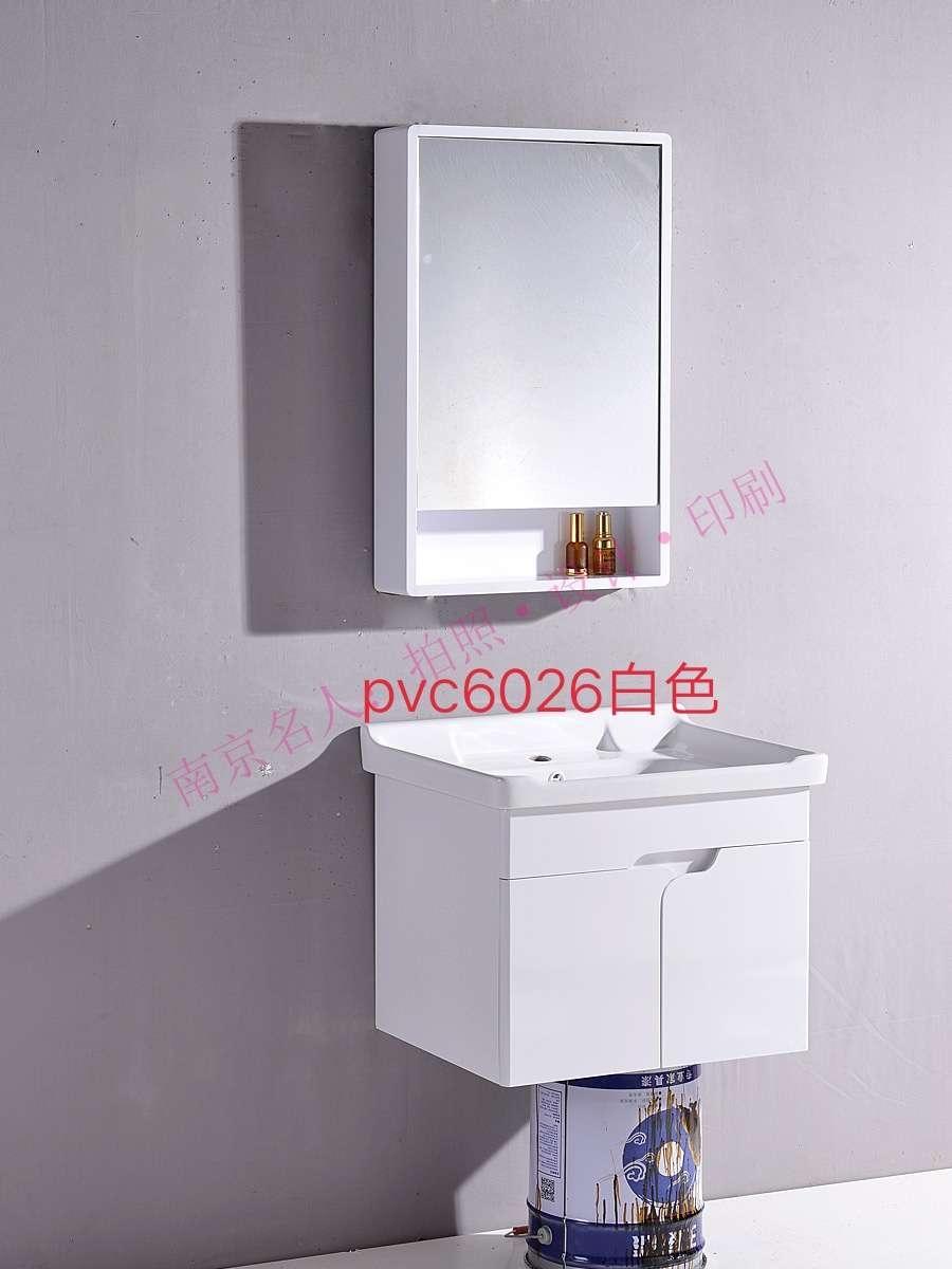PVc6026白色