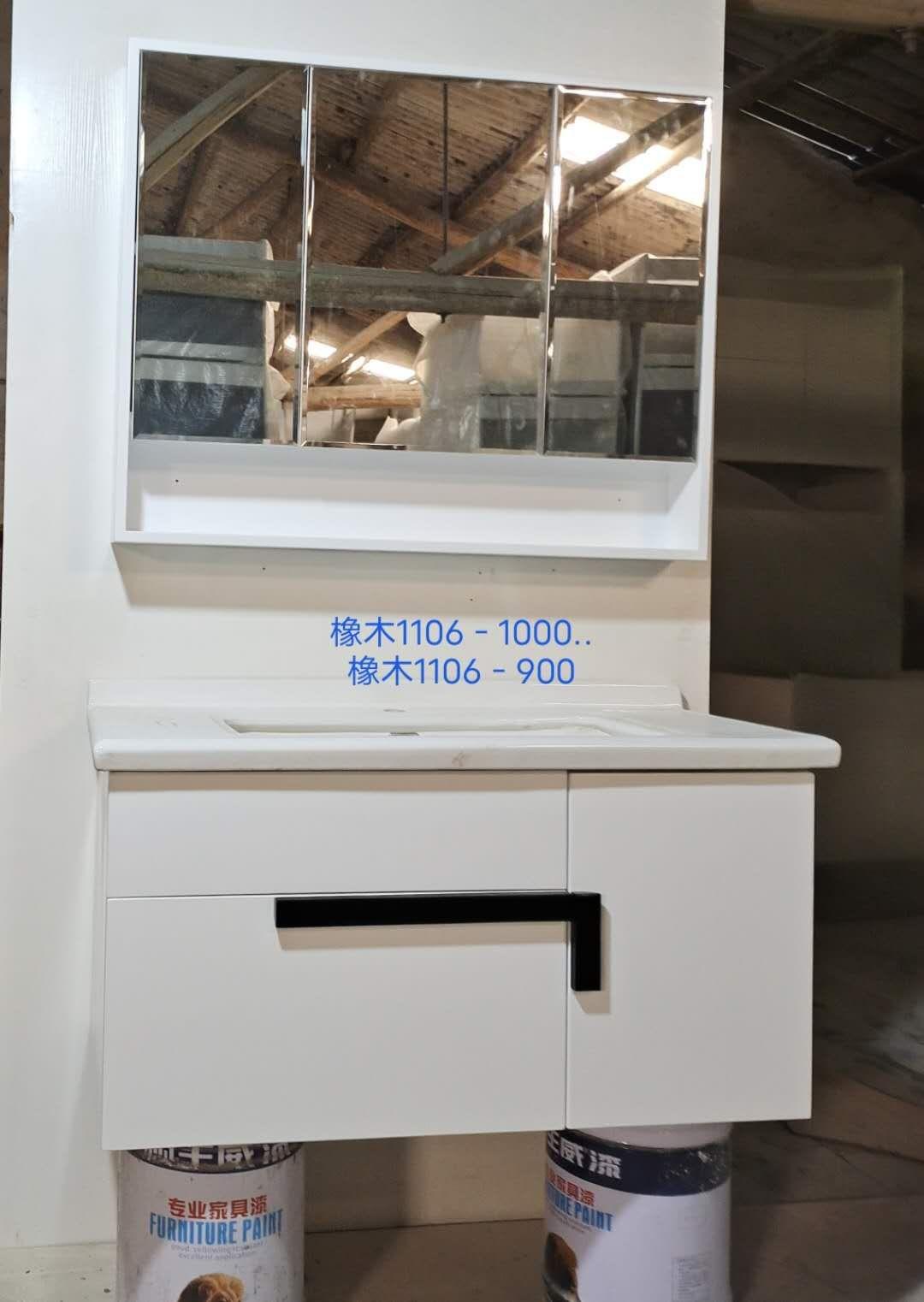 橡木1106款
