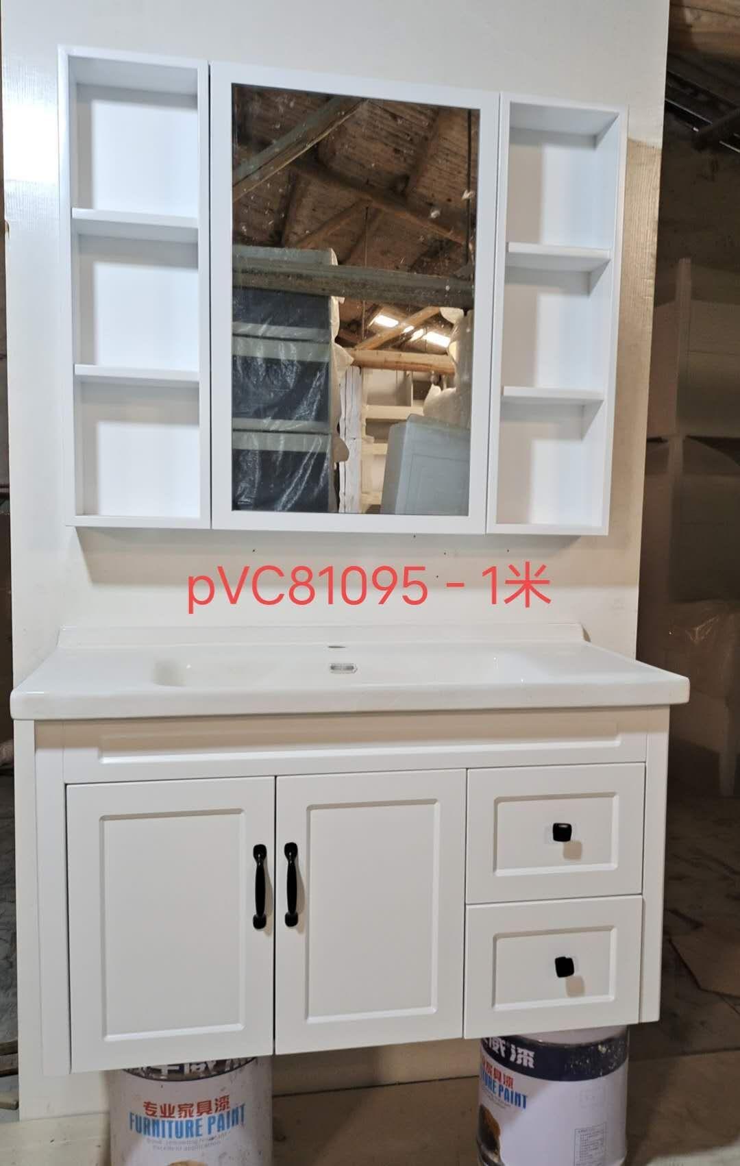pvc81095款1米