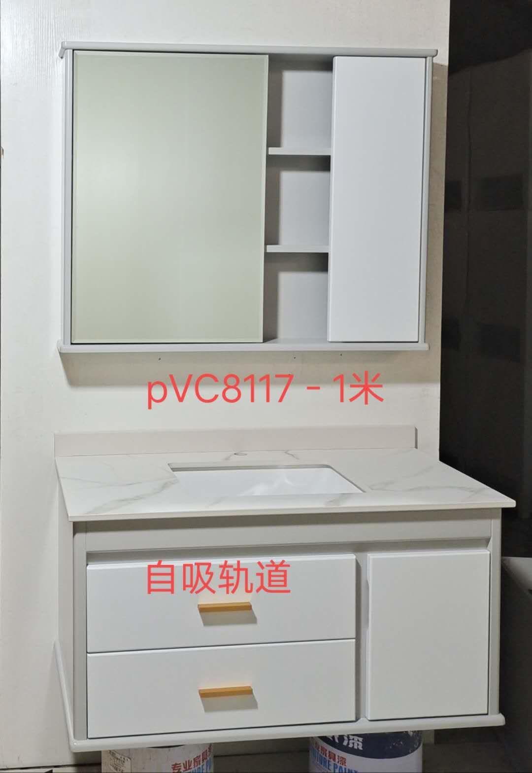 pvC8117款1米岩板