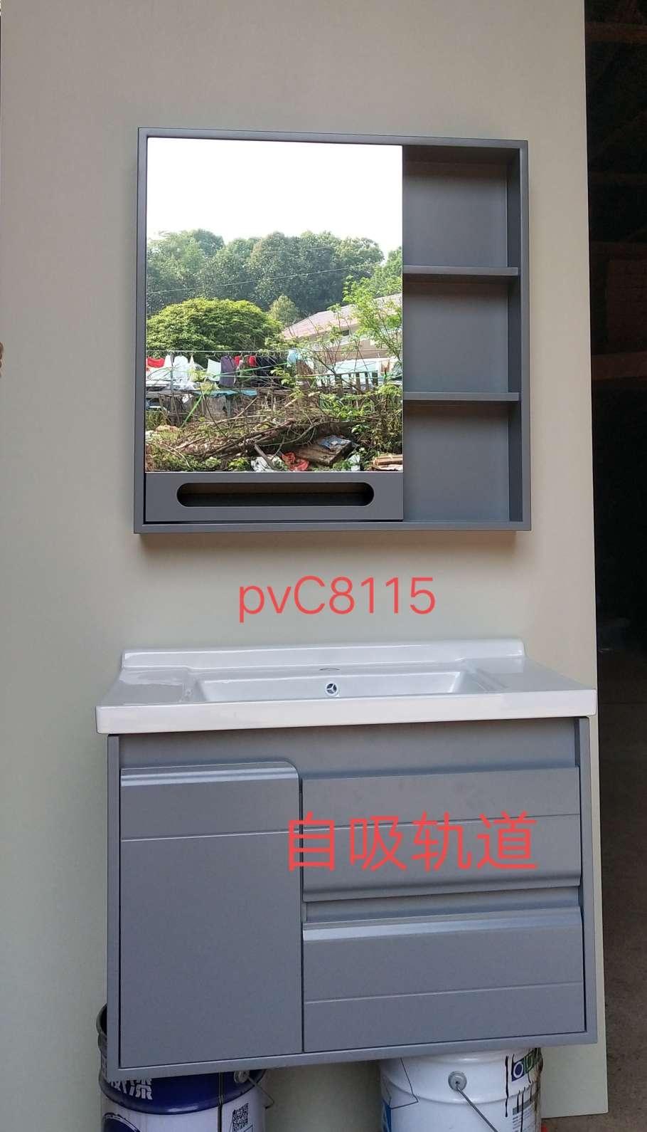 pvC.8115款,缓冲轨道,