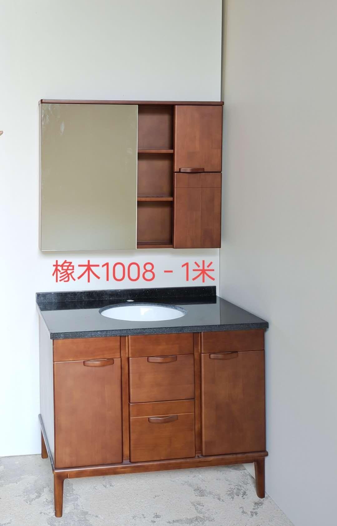橡木1008-1米