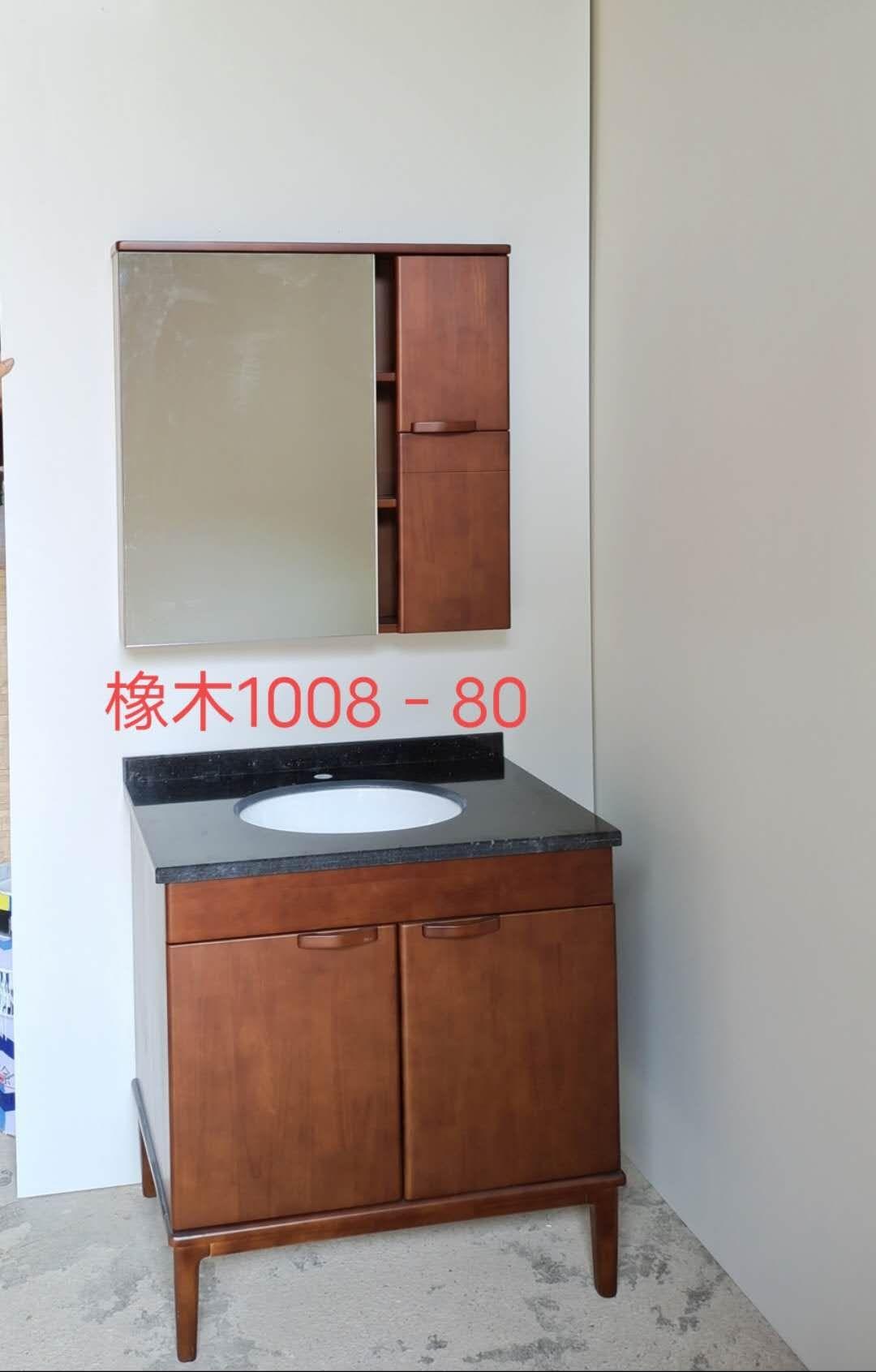 橡木1008-80