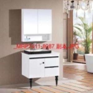 MRP7411-8087