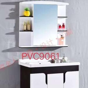 PVC9061