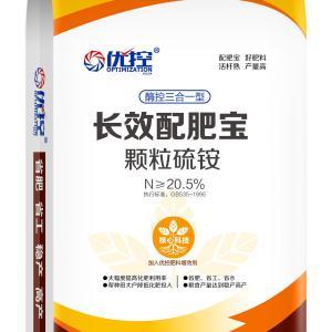 优控长效配肥宝硫铵颗粒-2kg