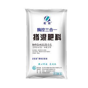 酶控玉米面追肥25-5-5