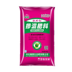 肥外红小麦肥20-17-5