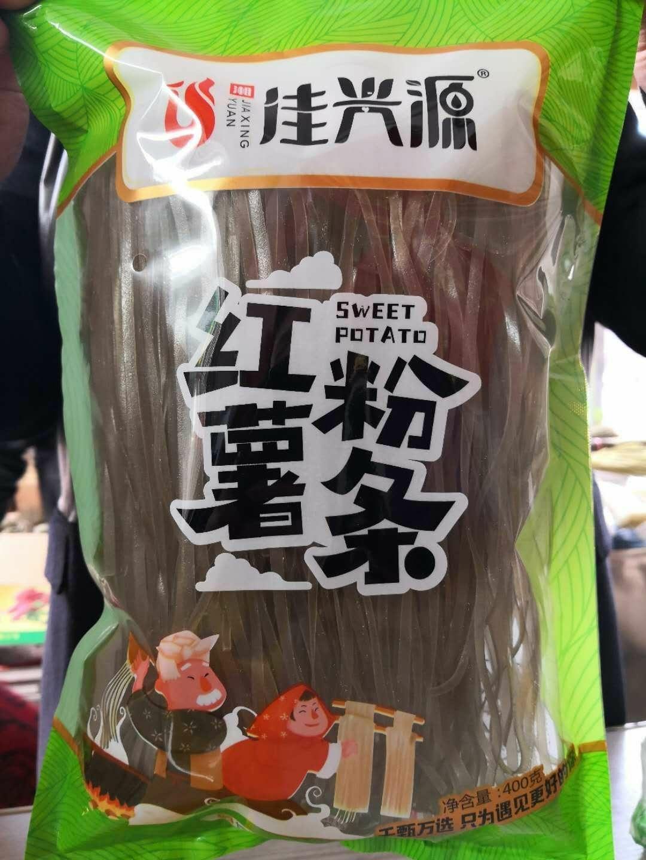 佳兴源红薯粉条400g X30包