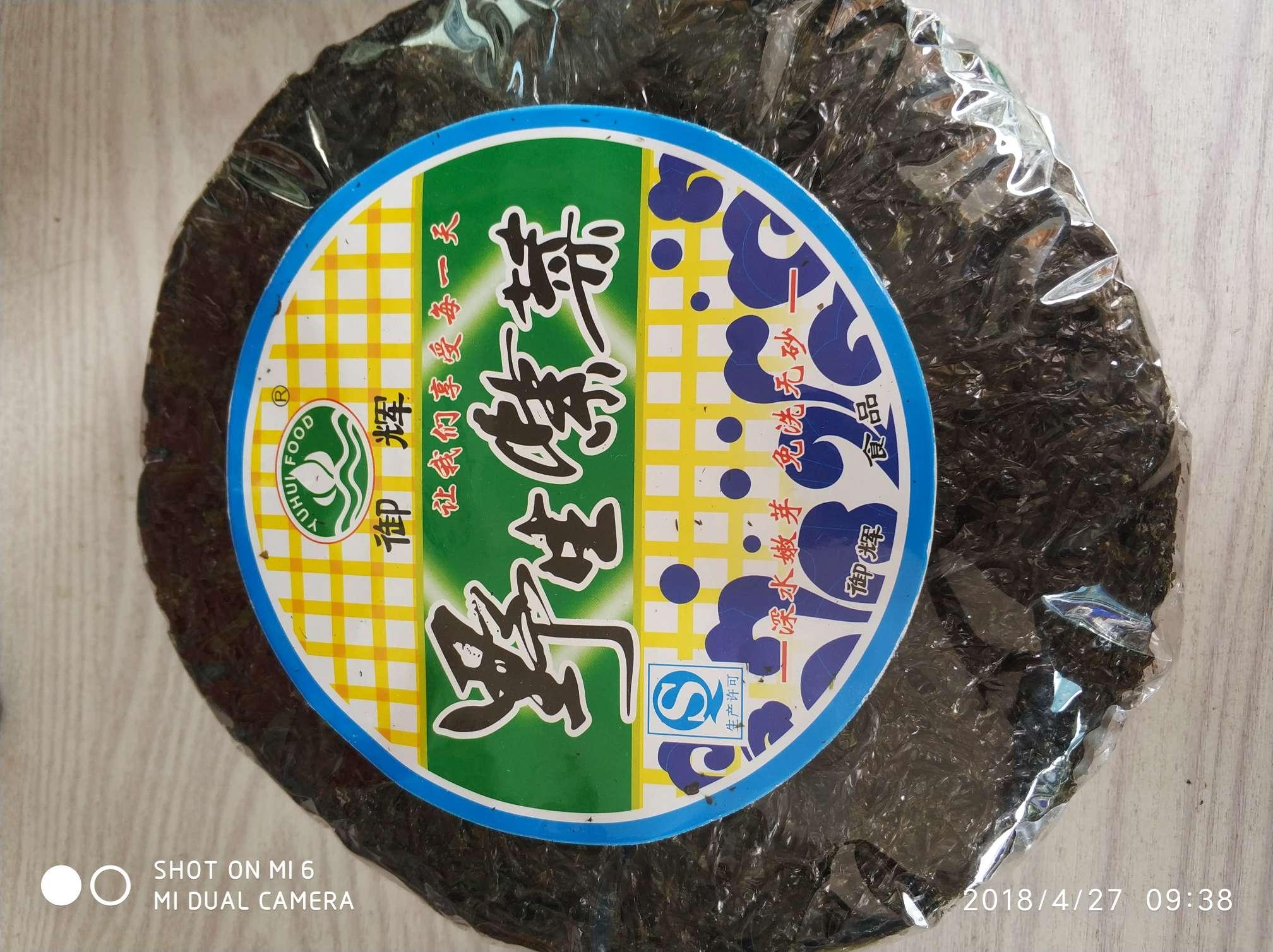 纯野生紫菜100gx40包