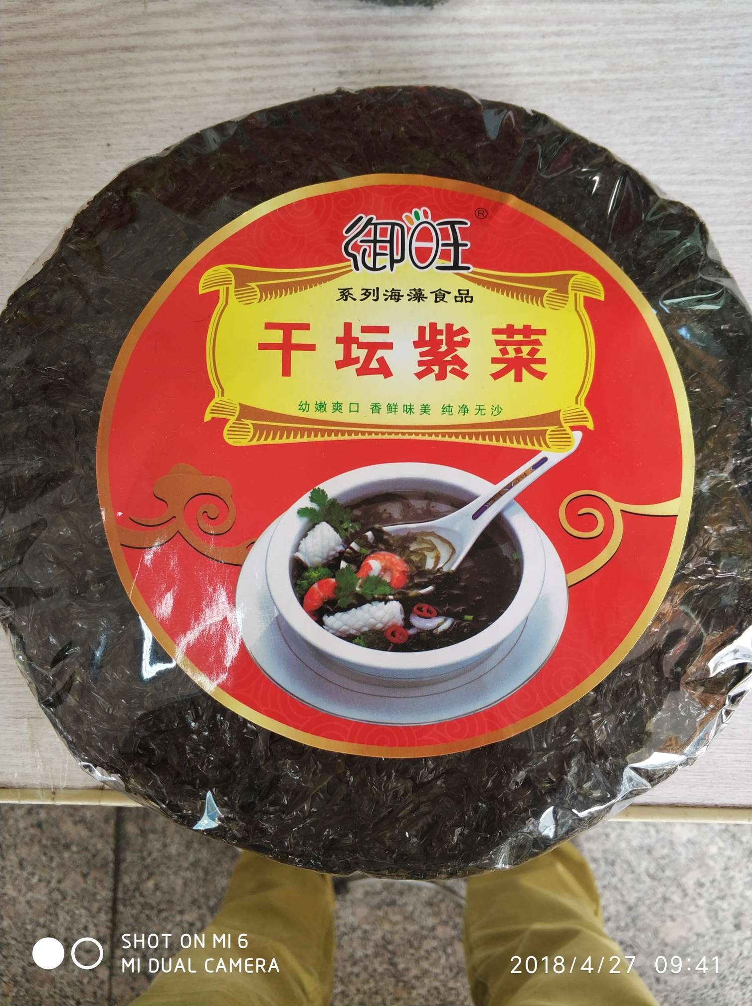 干坛紫菜100g×40包(带调料包)