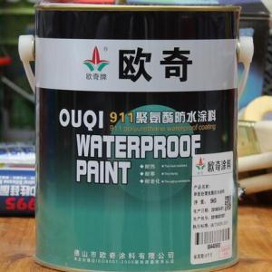 欧奇911聚氨酯防水涂料