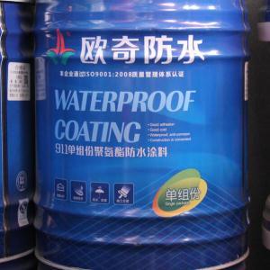 欧奇防水911聚单组份氨酯防水涂料