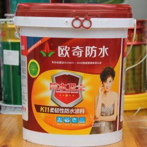 欧奇防水K11柔韧性防水涂料