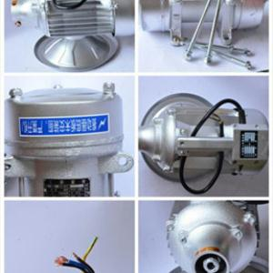 湘潭建工震动器系列