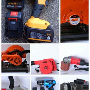 卡尔电机工具系列