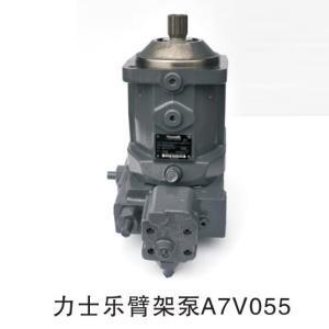 力士乐臂架泵A7V055