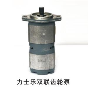 力士乐双联齿轮泵