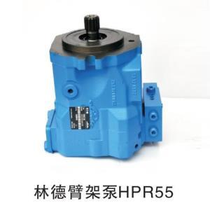 林德臂架泵HPR55