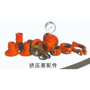 挤压泵配件