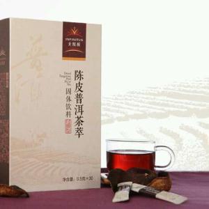 无限极牌陈皮普洱茶萃固体饮料(经典型)