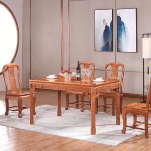 宏木棠方餐桌1+6
