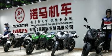 凤凰彩票官网网址诺马机车制造有限公司
